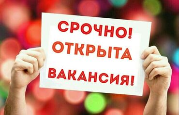 amg диски 18 в Кыргызстан: Продавец-консультант. 5/2
