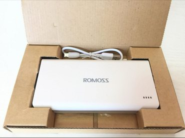 Power bank ROMOSS Sense 6, 20000mAh. - Batajnica