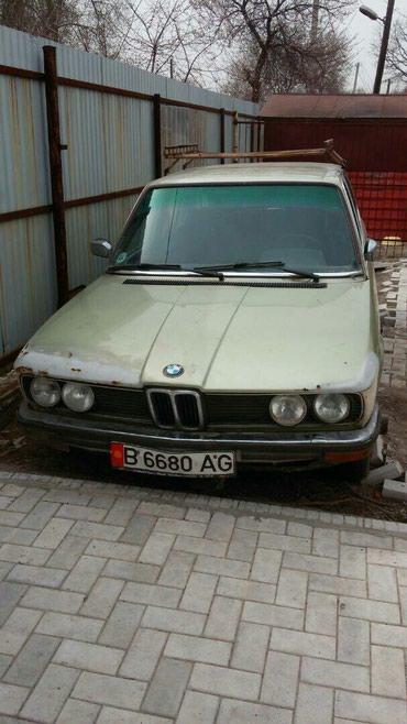 BMW 5 series 1985