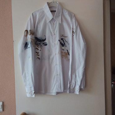 Рубашка ,мужская, белая производство Турция, размер М в Бишкек