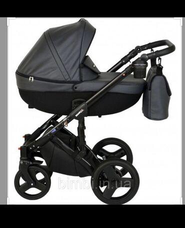 Продаю детскую коляску из Польши VERDI 3в1. Люлька, автокресло, прогул