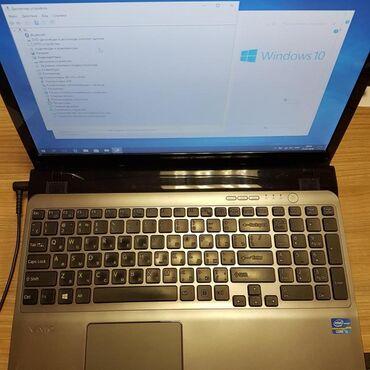 работа дома в интернете в Кыргызстан: Мощный Ноутбук от Sony Vaio (для офисный работ и серфинга в интернет)