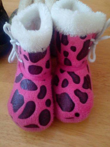 Продаю детскую обувь ,домашние в Бишкек