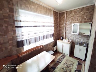 Продается квартира: 1 комната, 32 кв. м