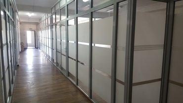 сдается помещение под офис в Кыргызстан: Сдаются в аренду офисы: - офисы в 7-ми этажном административном