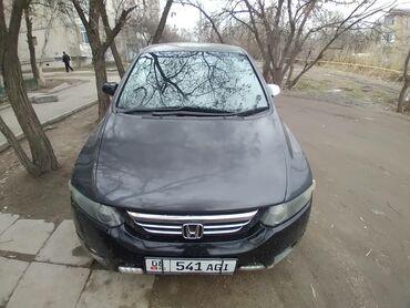 Honda Odyssey 2.4 л. 2005