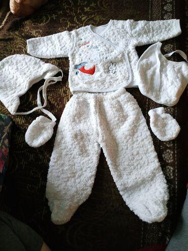 Продаю детские вещи на девочку в идеальном состоянии от рождения до