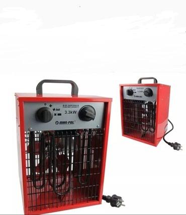 Električni grejač dizajniran za grijanje manjih prostora kao što - Subotica