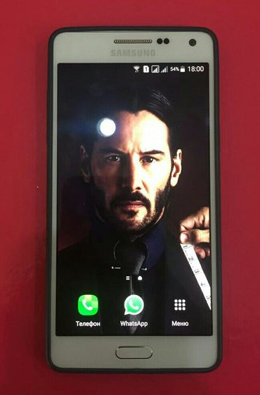 Samsung-a500 - Азербайджан: Новый Samsung A500 16 ГБ Белый