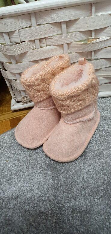 Nehodajuce cizme -jedan par 400 din