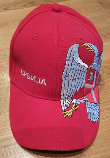 Srbija privezak - Srbija: KACKET SRBIJA - NOV ! originalan, crveni