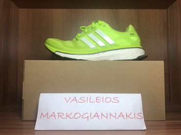 Adidas Energy boost 2 m σε Heraklion