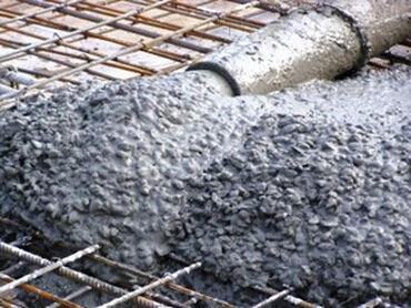 Бетон арзан баада сертификаты менен. Кепильдик берилет. Товарный бетон