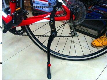 Велосипеды, велоаксессуары, велокамера, шлемы, велозапчасти, ножки для