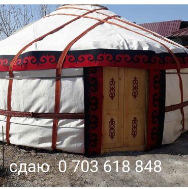 Юрты - Бишкек: Сдаю боз уй (юрта )на различные мероприятия. 5.5 диаметром 75 баш.5
