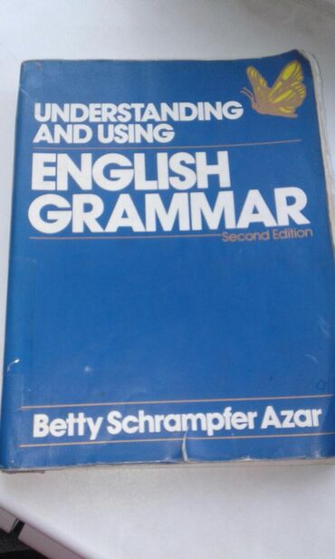 Грамматика английского языка и словарь для носителей то есть не русско