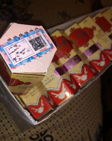 таблетки для набора массы в Кыргызстан: Таблетки для набора массы Без побочных эффектов ГАРАНТИЯ 7-8 кг за 20
