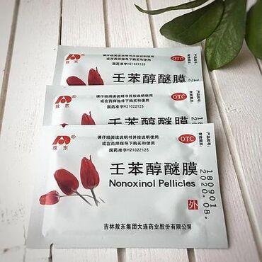 Традиционная китайская медицина Пленка-салфетка противозачаточная Кита