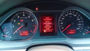 Транспорт - Исфана: Audi A6 2.4 л. 2004   226641 км