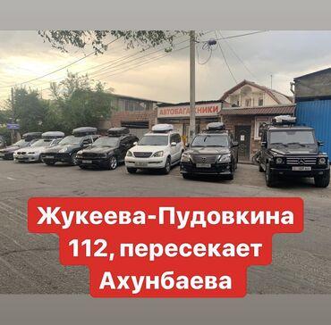 большие-машины-для-детей в Кыргызстан: Качественные автобоксы из ABS пластика с металичискими усилителями на