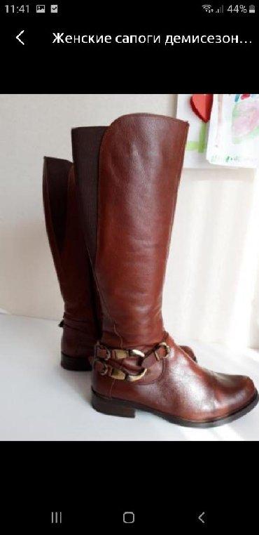 демисезонные кожаные полусапоги в Кыргызстан: Женские сапоги 40