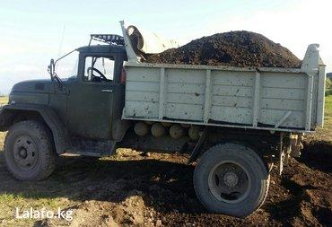 зил 130 от 7 тон. до 8 тон. чернозём горный для газона. уголь отбор. о в Бишкек