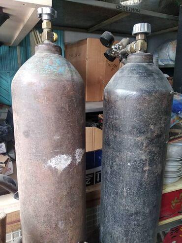 Газовые баллоны - Кыргызстан: Газовые баллоны