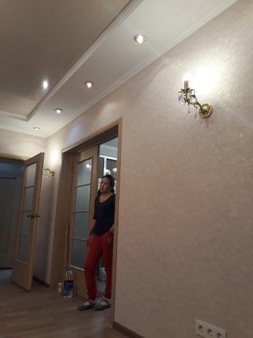 электрик принимаем заказ в Бишкек