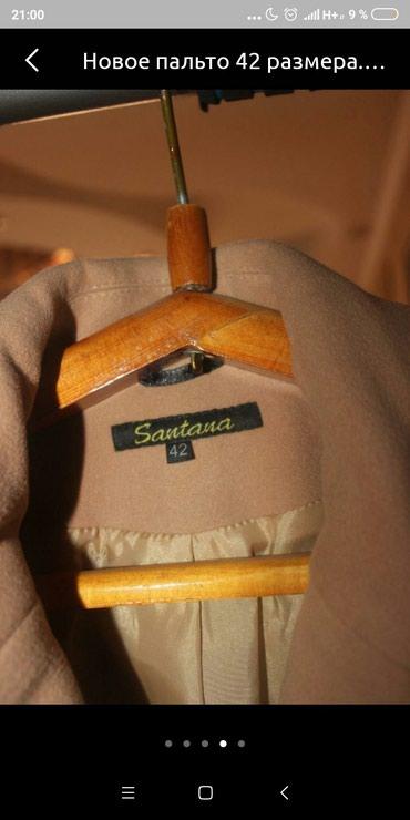 Верхняя женская одежда. плащ куртка пальто в Бишкек - фото 10