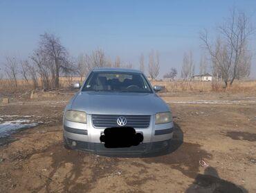 b u barsetku в Кыргызстан: Volkswagen Passat 1.8 л. 2002 | 33333 км