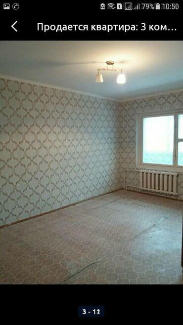 Продам - Бишкек: Продается квартира: 3 комнаты, 62 кв. м