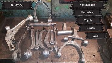 Тормозная система, Подвеска, Рулевое управление | Капитальный ремонт деталей автомобиля