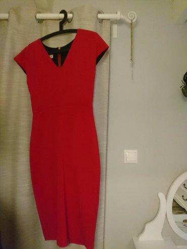 Doll's baby επώνυμο φορεμα καινούργιο 125€ αρχικη