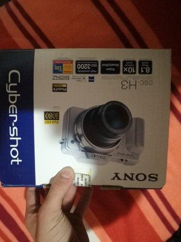 Κάμερα sony cyber-shot dsc-h3 σαν καινούρια αγρατζούνιστη πλήρος