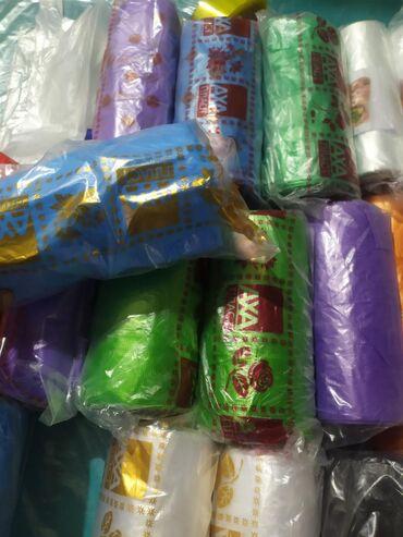 Упаковочные пакеты,пакеты .Производим пакеты майки (ПВД,ПНД).В наличии