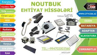 Notebook Ehtiyyat Hisseler в Баку