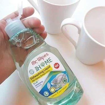 Posudje - Srbija: Nesto sto svi svakodnevno koristimo je deterdzent za rucno pranje