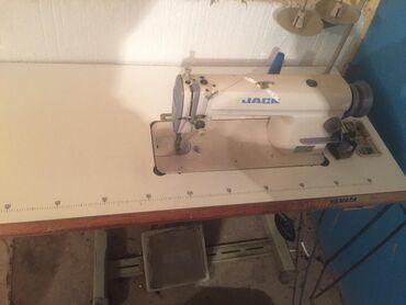 Продаю! Швейную машинку - прямострочка  В хорошем состоянии