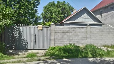 Срочно продаю дом или меняю на 2 квартиры! Начало Лебединовки (останов в Бишкек