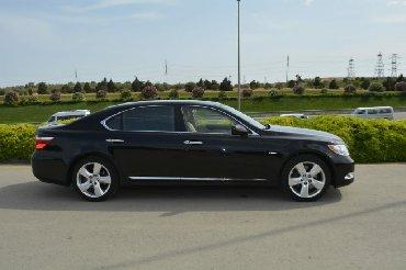 Lexus Azərbaycanda: Lexus LS 2007 | 46000 km