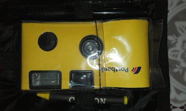 Elektronika - Zabalj: Fotoaparat na film. Novo neotpakovano. stiglo iz nemacke. sa torbicom