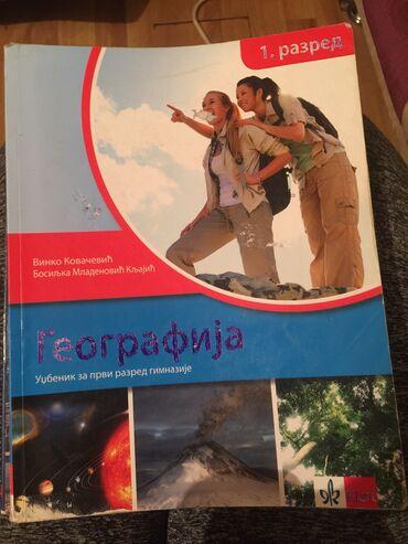 Osnovi turizma i ugostiteljstva za prvi razred srednje