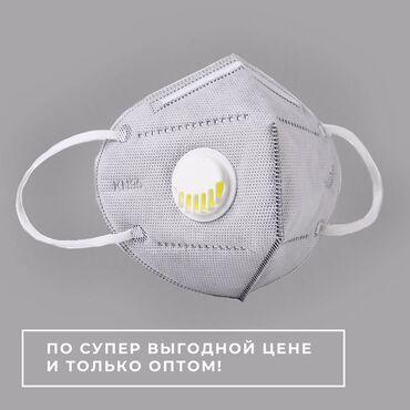 диски bmw 95 стиль в Кыргызстан: Цена приятно удивит ! ⠀ Многоразовая маска-респиратор N-95 ! Защита 12