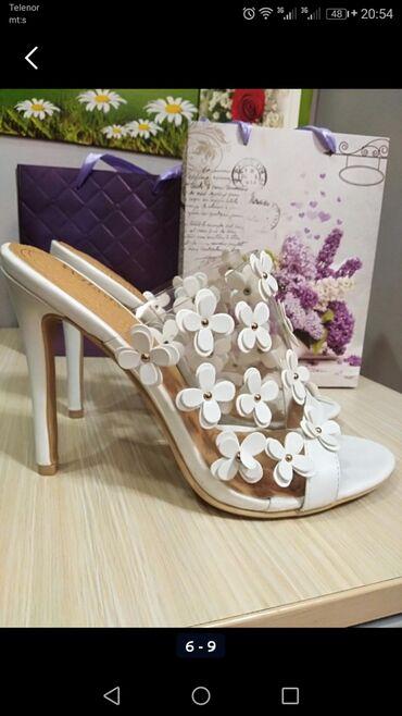 Lee-cooper - Srbija: Nove, bukvalno jednom obuvene papuče, atraktivne i jedinstvene, dužina