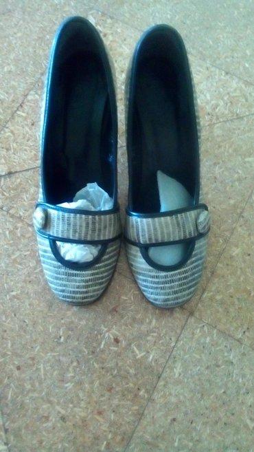 Kozne cipele, par puta koriscene nemaju nikakvih ostecenja osim - Pirot
