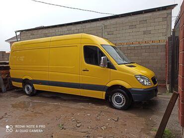 грузовые перевозки в Кыргызстан: Бус По городу | Борт 3000 кг. | Переезд