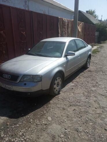 Audi A6 2.6 л. 1998 | 222222 км