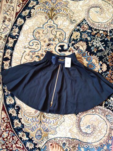Личные вещи - Кызыл-Кия: Школьные юбки оптом по 150 сом