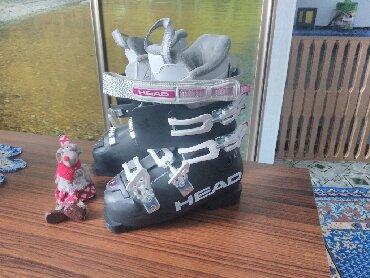Лыжи - Бишкек: Лыжные Ботинки размер 37 Head Next Edge 65 W Одевались всего один