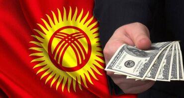микрокредит без справки о доходах бишкек in Кыргызстан | XIAOMI: Ломбард, Автоломбард, Компания | Кредит, Займ | Без залога, Без поручителей